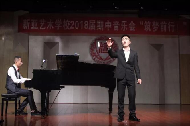 《两地曲》演唱者:樊梓轩