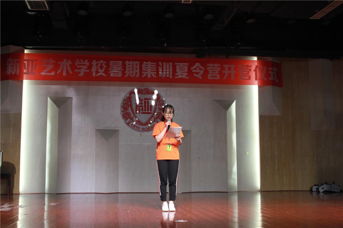 暑期集训夏令营音乐专业陈丽阳