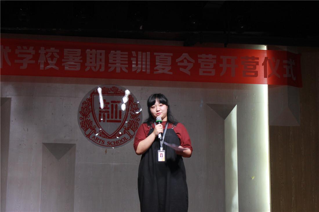 19届音乐学生贾张林平