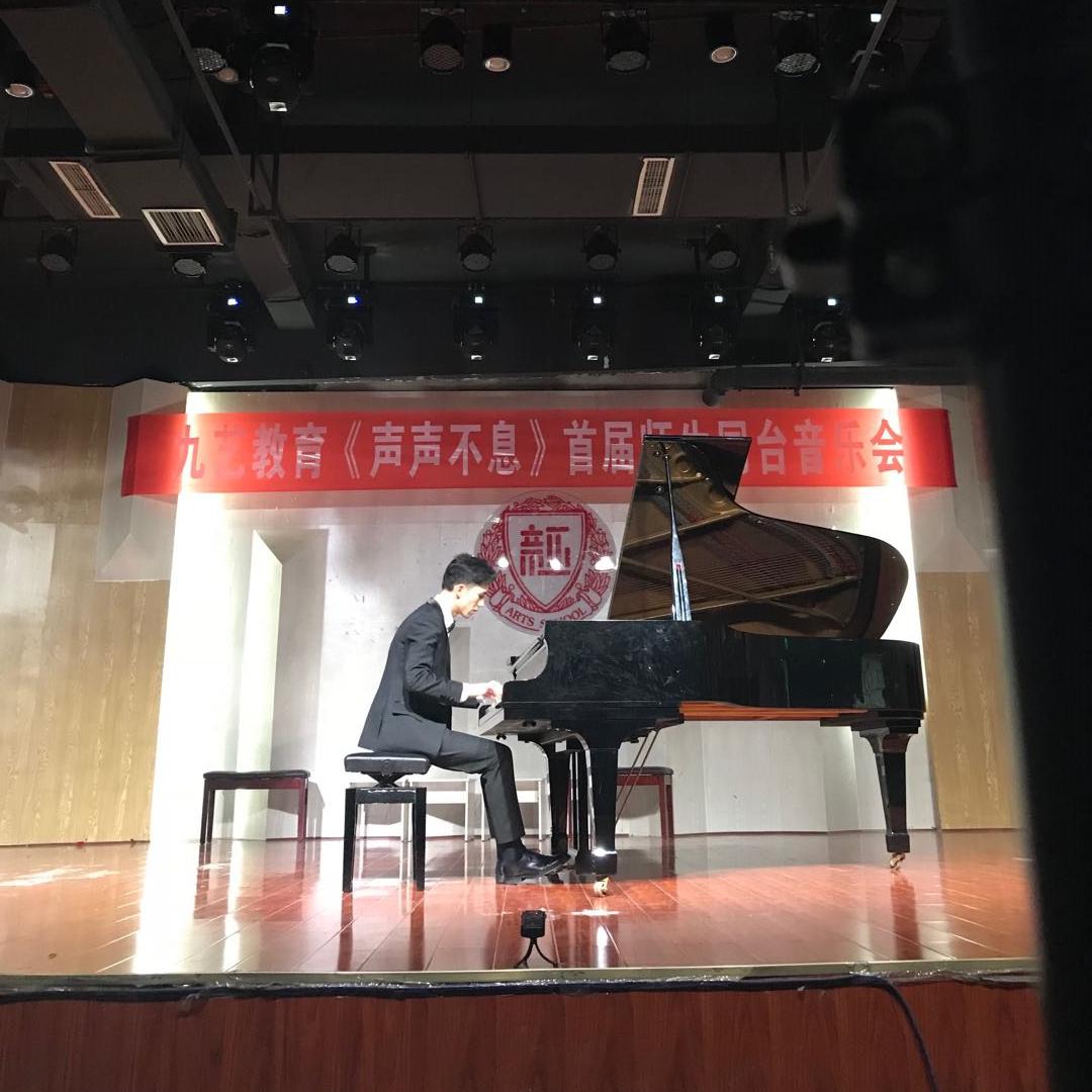 新亚艺考学校声声不息音乐会