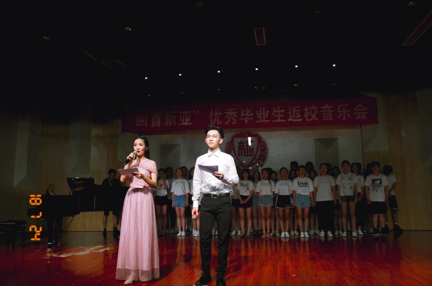 主持人:王诗涵、罗宏生