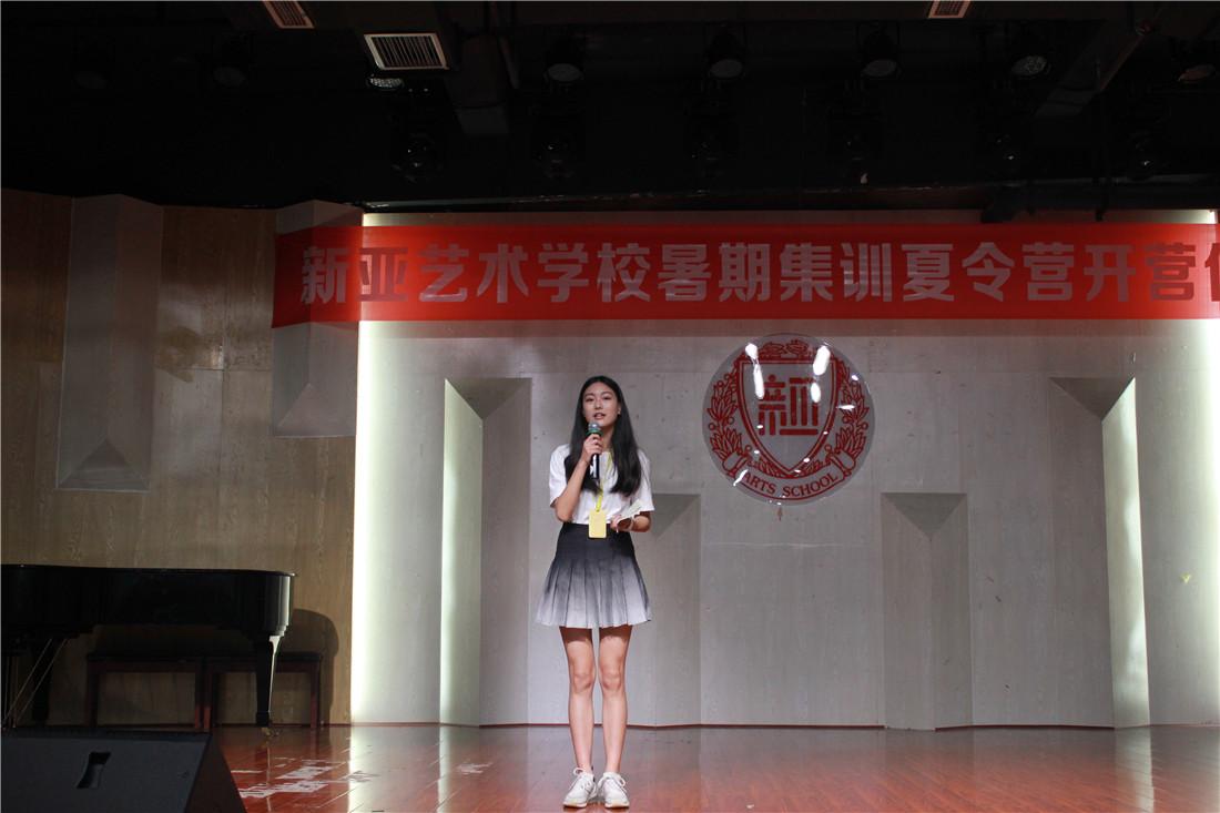 19届传媒学生李志芸
