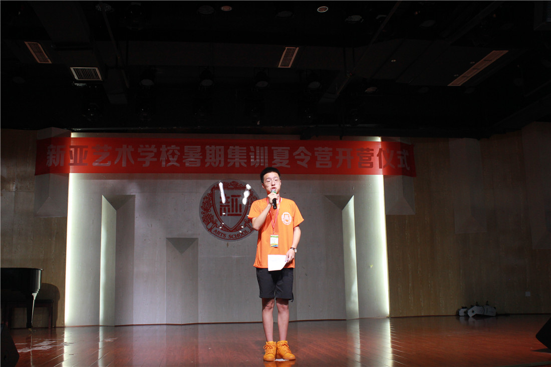 暑期集训夏令营音乐专业董昊