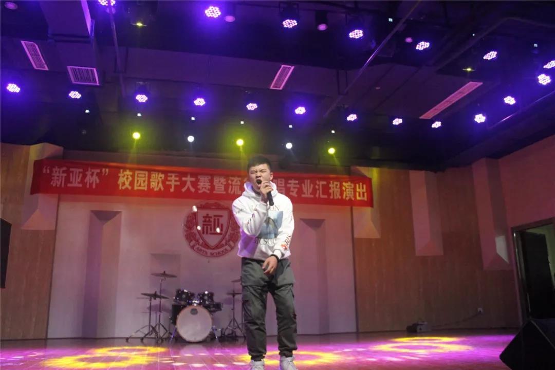 第二届新亚杯歌手大赛