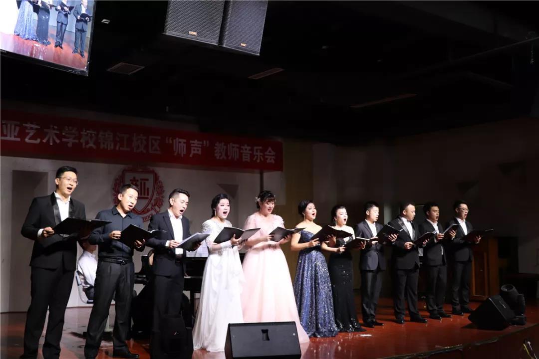 新亚声乐教师合唱《梨花又开放》