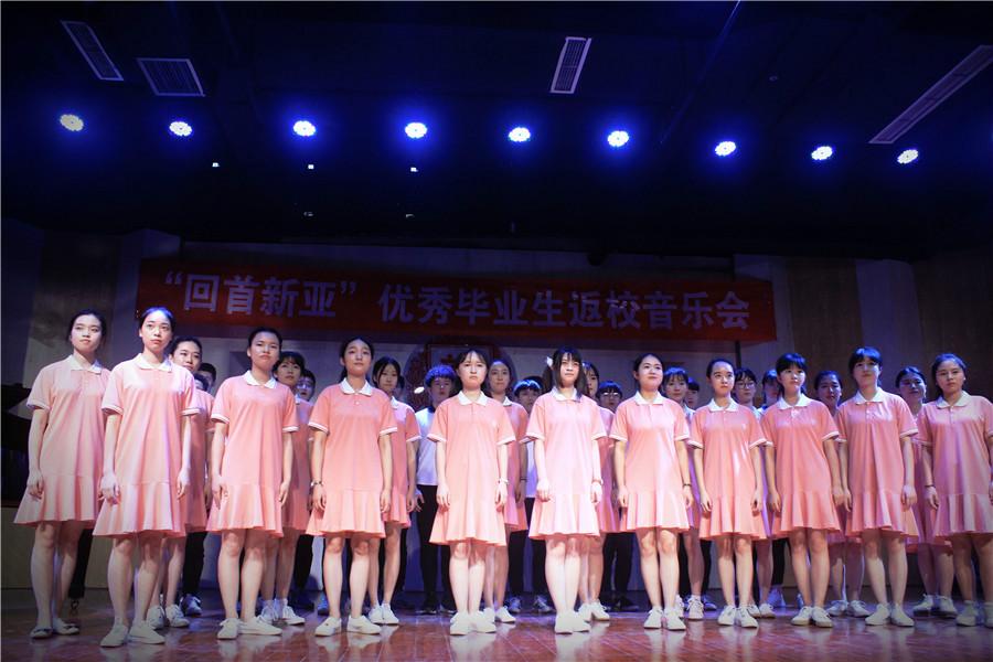 潍坊有哪些好的声乐教育机构