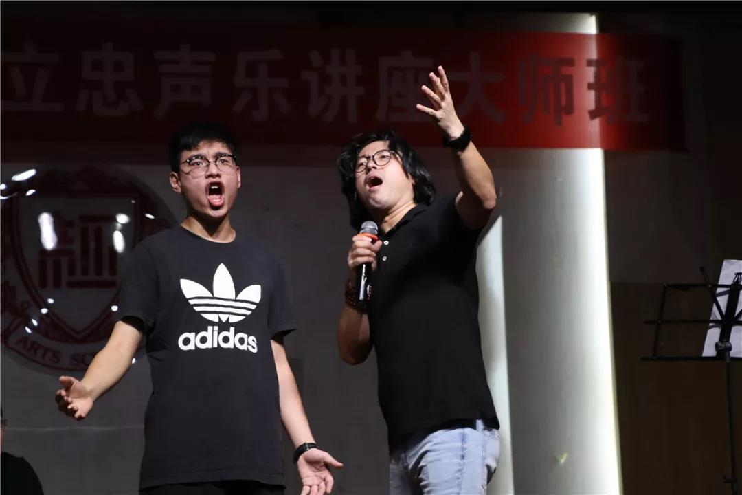 新亚声乐大师课:男中音歌唱家孙立忠现场指导教学