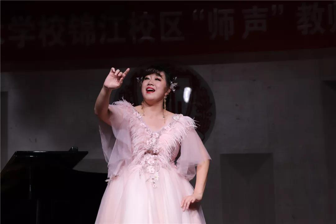 锦江声乐、钢琴教师音乐会