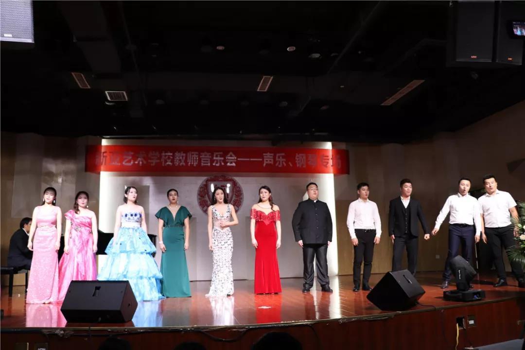 新亚声乐教师合唱《青春舞曲》