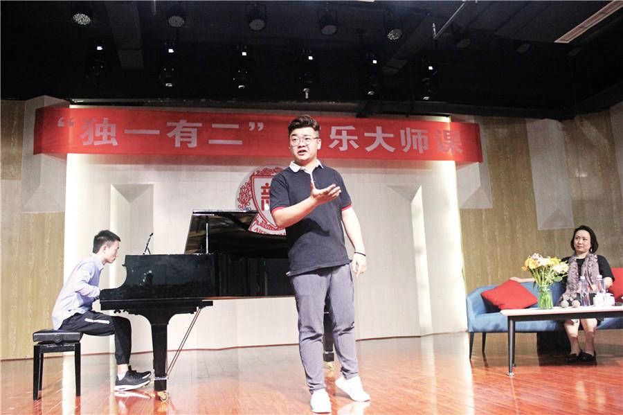 成都哪泰安教声乐的老师个音乐艺考培训学校好