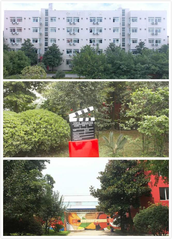 新亞藝術學校校園環境