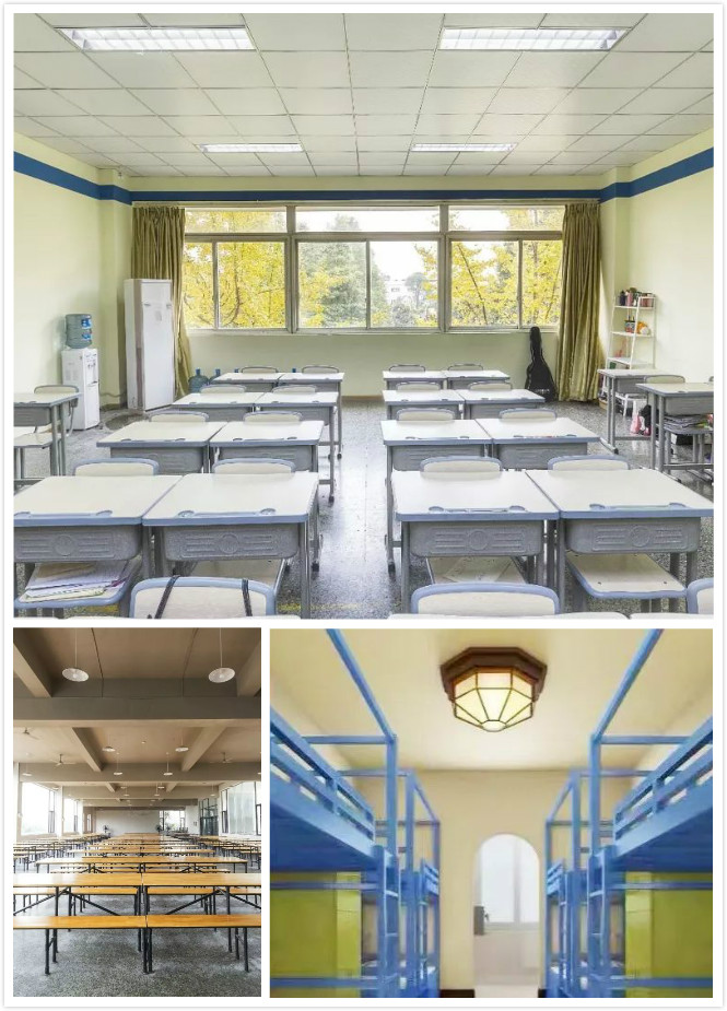 新亞藝術學校教室