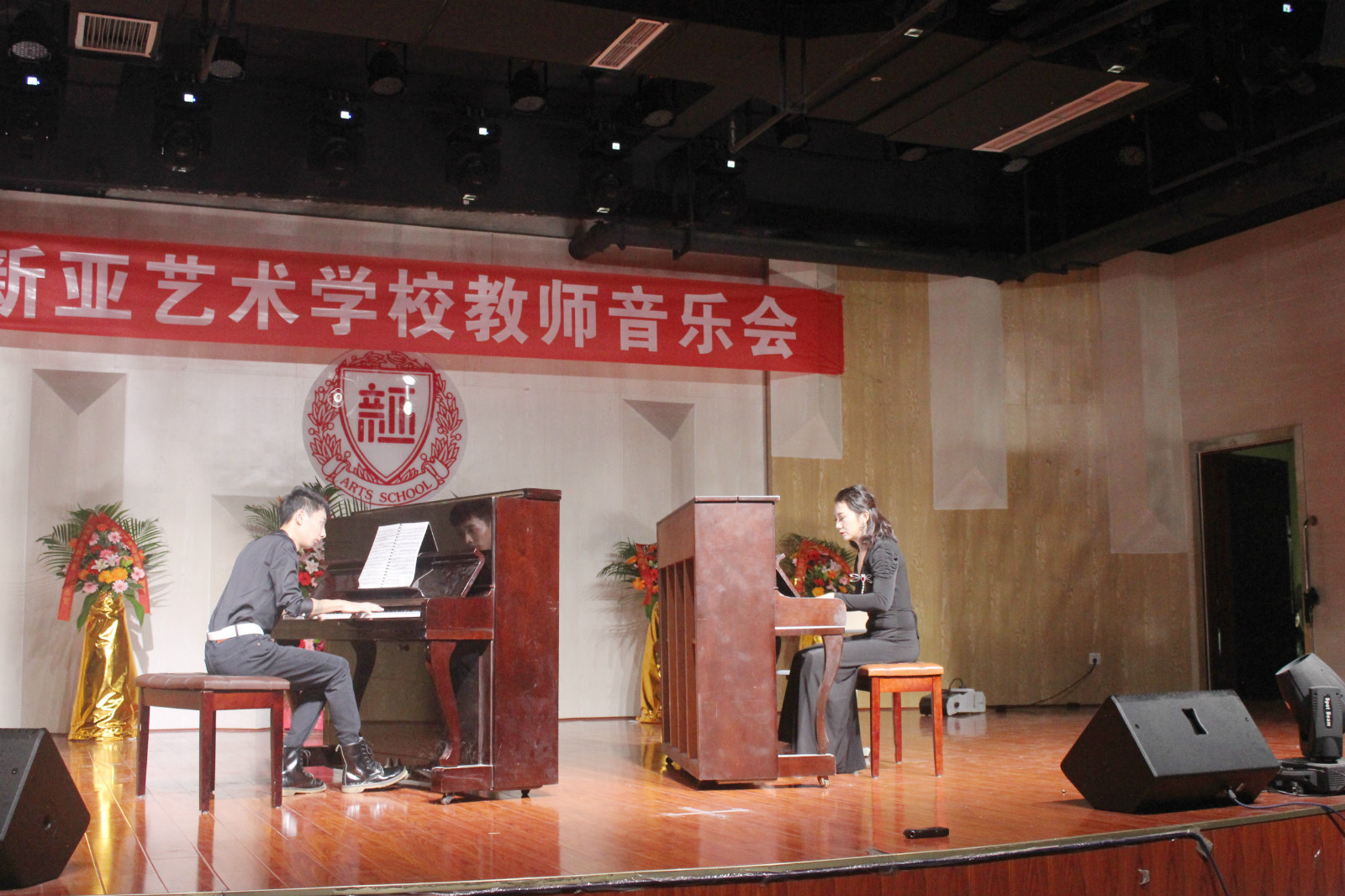 成都钢琴考前培训学校