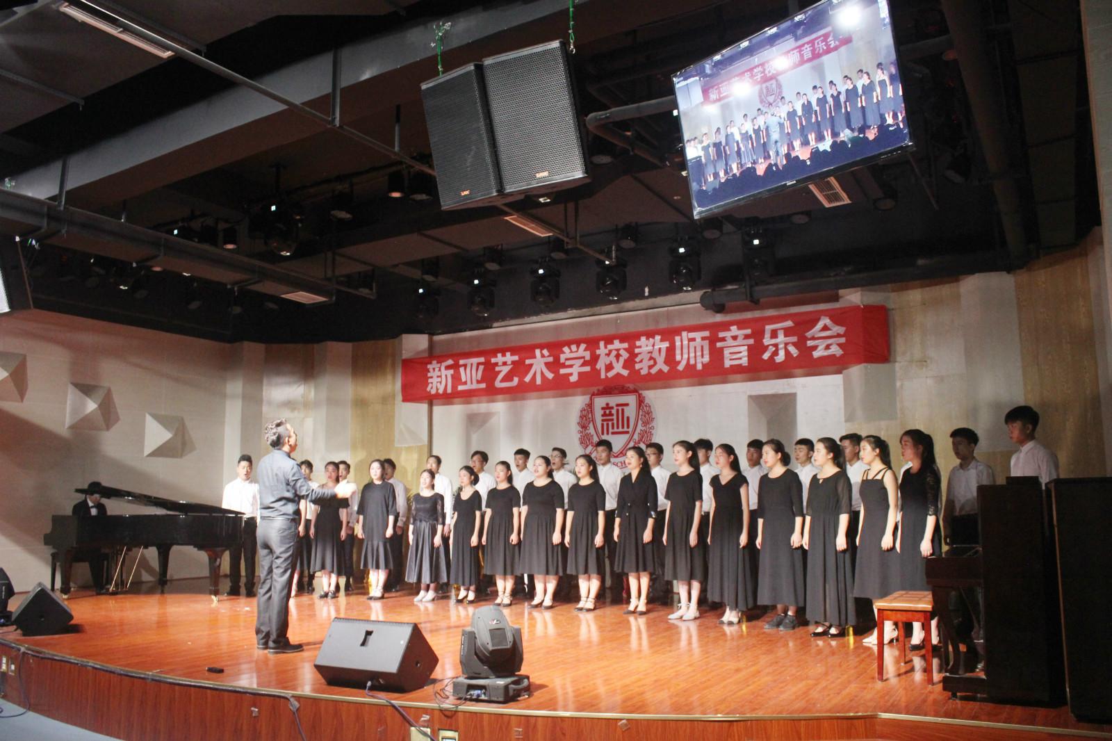 淄博最好的声乐学校