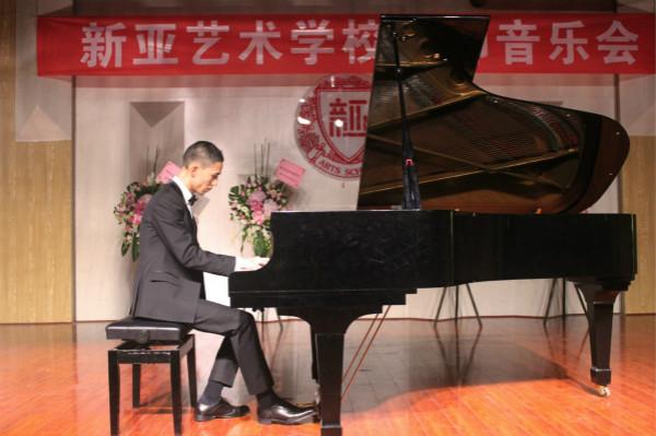 成都钢琴艺考培训机构